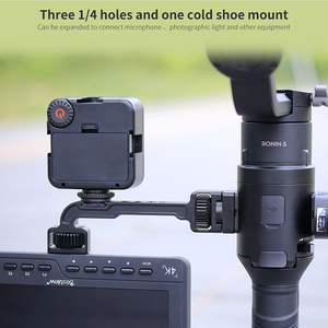 Image 4 - AgimbalGear DH11 All in 1 Dji Ronin S Extend Magic Arm for Monitor LED Video Light Gimbal Mount Adapter with Arri Cold Shoe