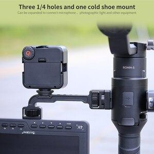 Image 4 - AgimbalGear DH11 wszystko w 1 Dji Ronin S przedłużyć magiczne ramię do monitora światło LED do kamery mocowanie gimbalowe Adapter z zimnym butem Arri