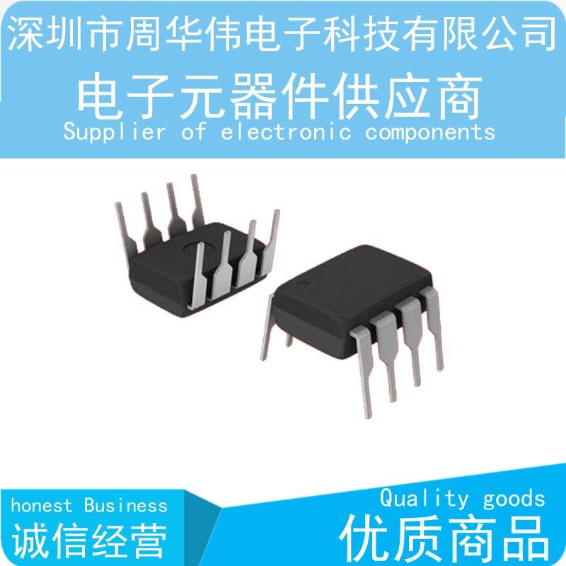 UPC4556C    C4556C