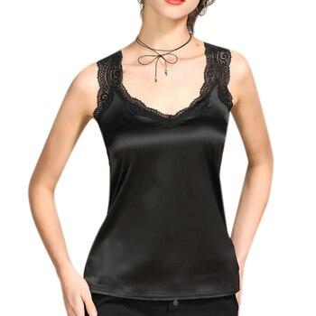 8d48008f1ad Плюс размер безрукавки кружева шелк Холтер Топ Женская сорочка Летний стиль  сексуальный жилет без рукавов тонкий белый короткий топ Женска..