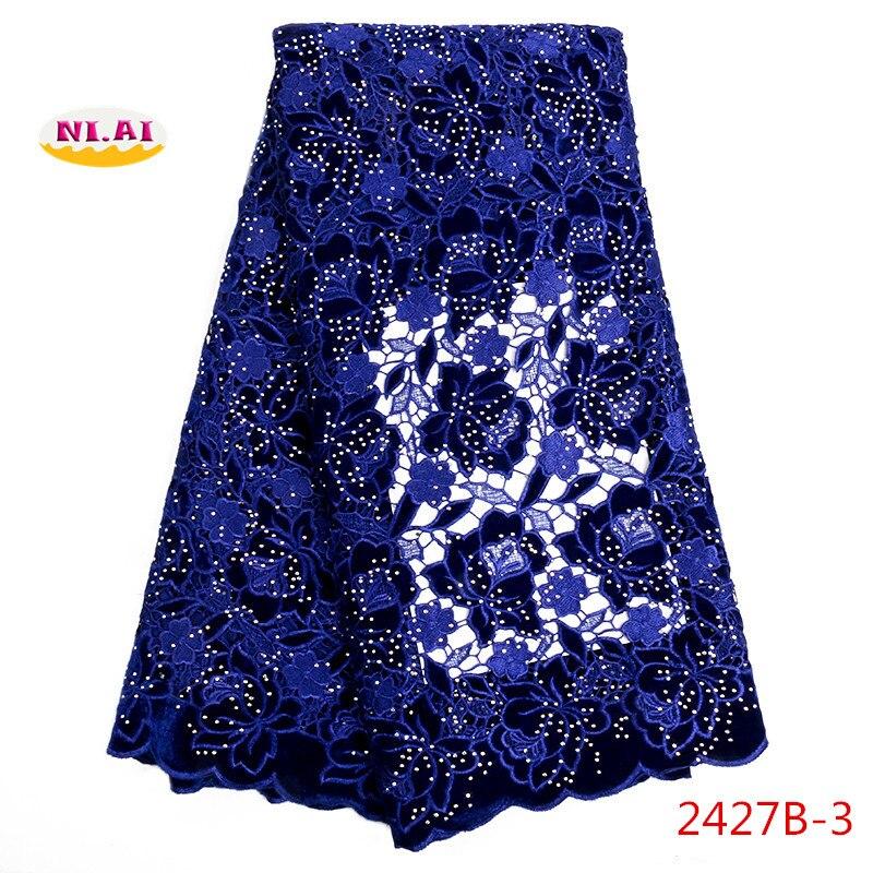 새로운 패션 프랑스어 레이스 패브릭 여성을위한 고품질 벨벳 레이스 원단 좋은 드레스 아프리카 돌 guipure 패브릭 NA2427B 2-에서레이스부터 홈 & 가든 의  그룹 1