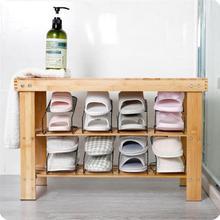 Space Saver Shoe Organizer Cabinet Storage Holder Double Layer Metal Shoe Rack