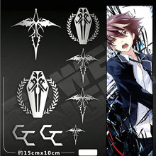 1 Sheet AC Waterproof Anime Guilty Crown 3D Silver Adhesive Metal Sticker for Phone Laptop Car Fridge Decal Sticker Kids DIY Toy