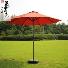 Outdoor furniture parasol beach umbrella patio umbrellas booth stall
