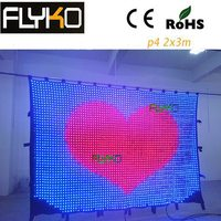 BEST Price led curtain colth led dj dmx light wedding decoration curtain