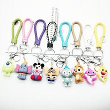 Cute cartoon elephant Leather Key Chain  Men and women Car Ring squirrel pendant Bag hang accessories 1pcs