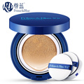 PRIME BLUE Men Air Cushion BB Cream Face Cream Brighten Skin Face Care Concealer Natural Whitening SkinCare Sunscreen Makeup