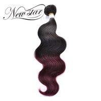 NEW STAR 1B/99j Black Rose Red Body Wave Bundles Brazilian Salon Supplies Fashion Style Remy Human Weave Hair Extension
