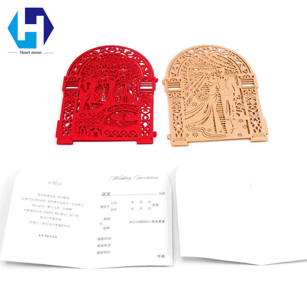 Hot Sale Wedding Invitations Laser Cut Cards Red and Gold Envelopes ...
