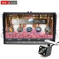 Junsun Android 5.1 Car DVD Player Radio Audio For Volkswagen GPS Navigation For VW GOLF Polo Bora CC JETTA PASSAT Tiguan SKODA