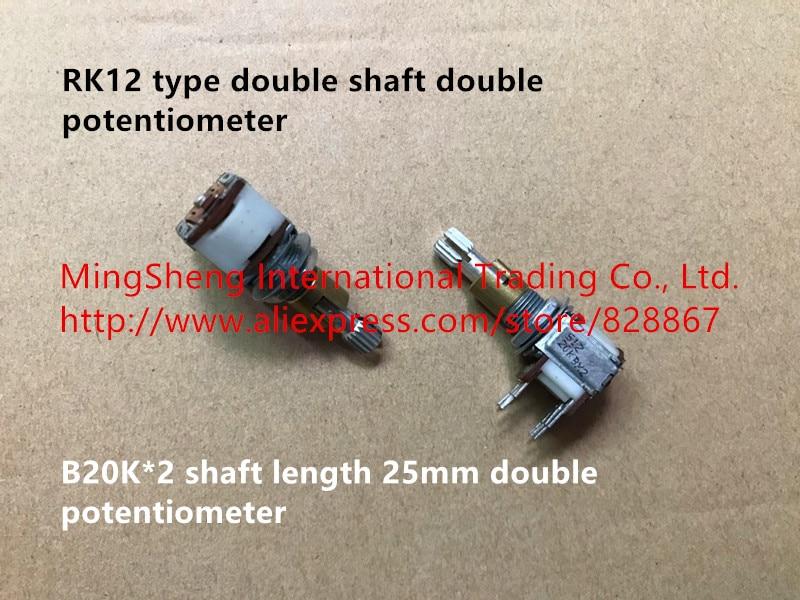 Оригинальный новый 100% импортный двойной потенциометр RK12 B20K * 2 длина вала 25 мм двойной потенциометр (переключатель)