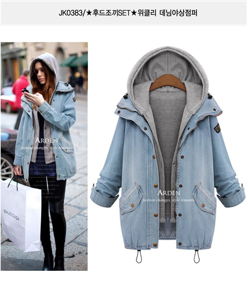Hooded Drawstring Trends Jackets 2016 Fashion Autumn Winter Pockets Two Piece Outerwear Women Long Sleeve Buttons Blue Coat  (1)