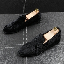 new arrival men fashion wedding party dresses velvet leather shoes gentleman slip-on driving shoe pointed toe loafers sapatos large size mens fashion wedding party cow suede leather shoes slip on lazy driving shoe nubuck flats loafers breathable sapatos