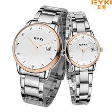 2016 EYKI Clásico de Los Amantes Del Reloj de Acero Inoxidable Reloj Para Hombres Mujeres Relojes de Pulsera de Cuarzo Analógico Reloj De Los Hombres EET8722