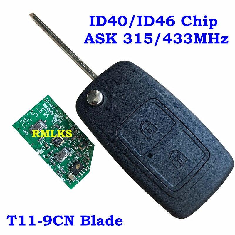 For Chery Tiggo 3 Vortex Tingo 2 Button Flip Remote Key Control 315Mhz or 433Mhz Auto Key Remote Fob(China)