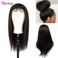 Piaoyi Straight Lace Front Human Hair Wigs Pre Plucked Hairl