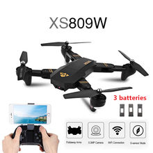 Hot VISUO XS809W WIFI FPV Foldable Arm FPV Quadcopter With 2MP 0.3MP Camera 6Axis RC Drone Toys RTF VS E58(China)