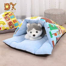 Pet Products House Square Cat Lattice and Cartoon Kennel Dog Kennels Winter Warm Print Mat Padded Sleeping Bag 55X65CM