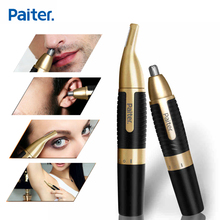 Paiter Men Electric Nose Trimmer for Nose Ear Sideburns Bear