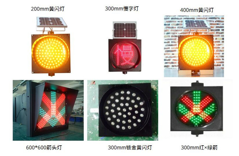 Zhenlong Yellow LED Flashing Light Board Module 350mm Solar 12V Waterproof IP67 Yellow Traffic Light Warning Lights in Solar Lamps from Lights Lighting