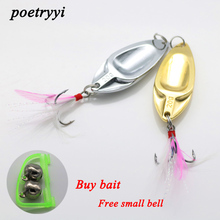 POETRYYI fishing wobblers sequins gold/silver 5g/10g/15g/20g isca artificial pesca Lu Yaqiao road bait free gift 30