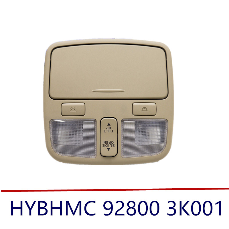 Купольная лампа для чтения переключатель верхнего люка с Отделом для солнечных очков свет для чтения Карта света для hyundai Sonata 928003K001