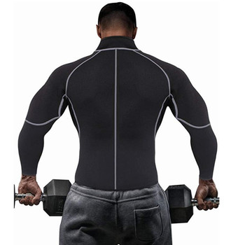 Men Neoprene Sauna Workout Jacket