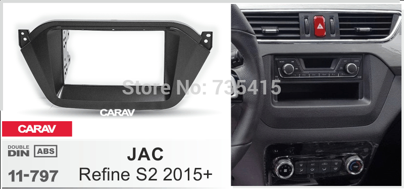 2Din Car Stereo Radio Fascia Panel Plate Frame Kit for JAC Refine S2 2015