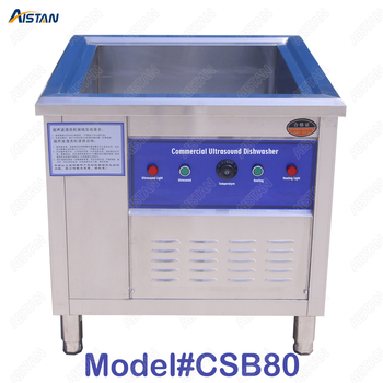 CSB60/CSB80 automatic ultrasonic dishwasher machine for commercial kitchen dish washing 2