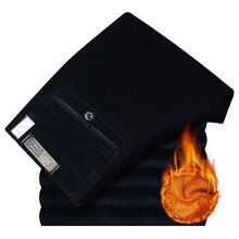 Мужские штаны 44