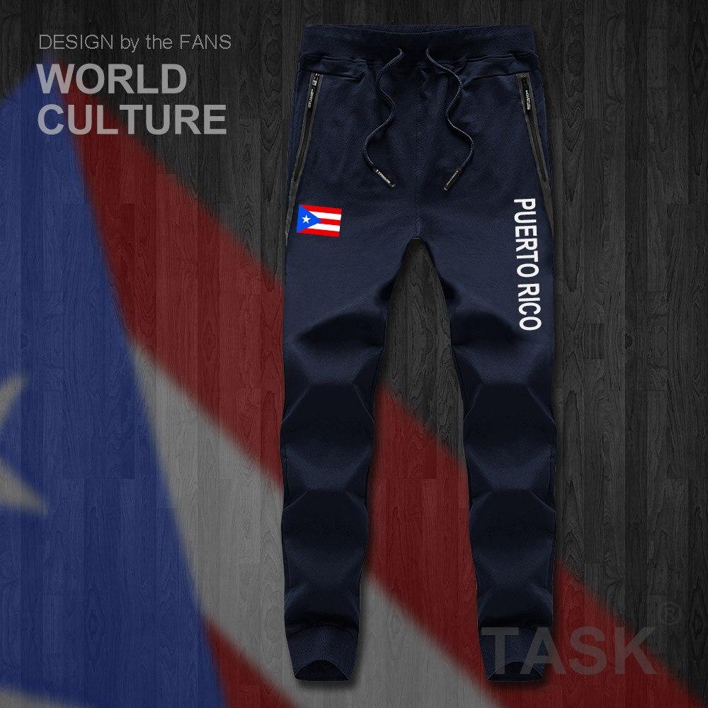 Puerto Rico Rican PRI PR Mens Pants Joggers Jumpsuit Sweatpants Track Sweat Fitness Fleece Tactical Casual Nation Country Leggin