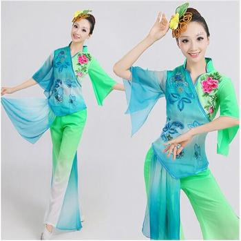 Younger service classical dance clothes stage clothes fan dance costume drum service national clothing