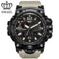 A Series Of Classics Comfortable Leisure Men Watch Steady Ripe Style SMAEL Dual Display Electronic Watch 1545