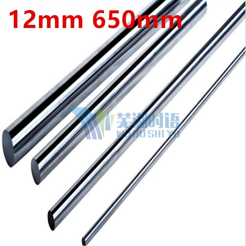 New 2pcs/lot 12mm linear shaft  650mm 12mm linear rail bushing shaft cnc linear rail 12mm rod цена и фото