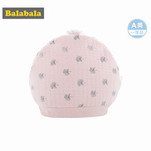 Balabala Infant Baby Boy Baby Girl 100% Soft Cotton Lined Critter Ears Cap Allover Hedhehog Print for Newborn Babys Ribbed Cuffs(China)