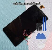 Elephone M1 Pantalla 100% Panel de Pantalla Original del LCD + Pantalla Táctil Digitalizador de Reparación de Vidrio M1 1280*720 HD 5.5 pulgadas