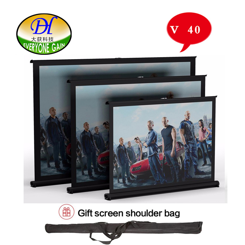 Everyone gain Mini Projection Screen 40inch(4:3) Projector HD Screen Portable Folded Front Proyector Screen Fabric V40 h60x 2016 everyone gain 60 inches 16 9 projector hd screen portable folded pantalla proyector with frame convenient to carry