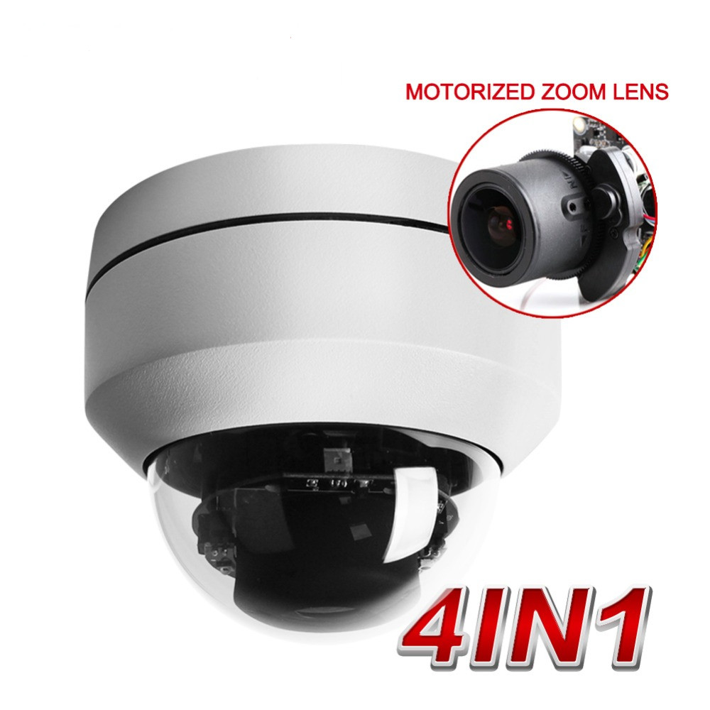 2MP 4 in 1 5X CCTV security weatherproof mini PTZ 2.5 Inch HD Mini plastic+metal Dome cctv camera high Speed Dome Camera usb camera 5m cable plastic mini dome cctv