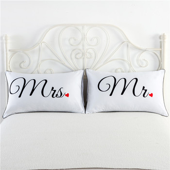 1 Pair Valentines day gift Love Letter Pillowcase Engagement wedding gift for girlfriend anniversary present boyfriend