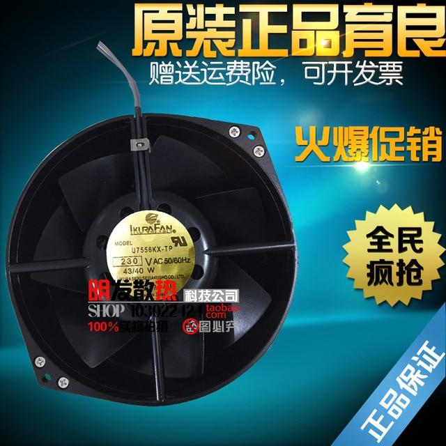Nova S7556X-TP 7556XV 230 V U7556KX-TP ventilador de alta temperatura