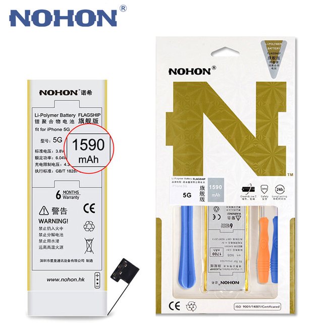 Top Quality NOHON Battery Repair Machine Tool Real Capacity 1590mAh For Apple iPhone 5 With Retail Package