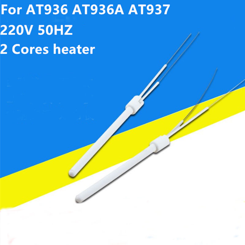 SZBFT 2 Core Replacement Heating Element Ceramic Heater For ATTEN AT936B,AT938,AT938D,AT936,AT936A,AT969D,AT8502