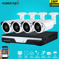 New 4 Channel HD AHD 2MP Home Outdoor Security Camera System Kit 6led Array Video Surveillance