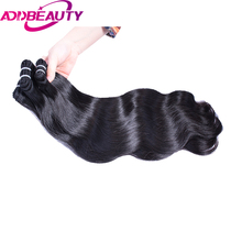 AddBeauty Body Wave Brazilian virgin Hair Young girl Human Hair Weave Bundles Can Colored 613 longest Hair PCT(PP) 35% For Salon