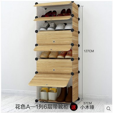 6layers Diy Shoe Storage Rack Easy Modular Cabinet Dust Boots Creative Magic Piece Ikea In Cabinets From Furniture