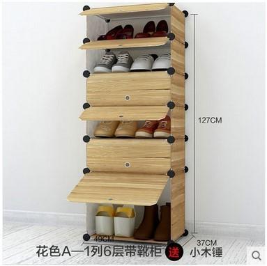 Merveilleux 6layers Diy Shoe Storage Rack Easy Diy Modular Shoe Storage Cabinet Dust  Boots Creative Magic Piece
