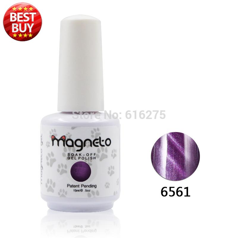 20pcs gel nail primer Top coat and base coat magnetic gel Cat's eyes gel nail Gelfor UV Gel Polish Best on 15ml Nail sticker 20pcs gel nail primer top coat and base coat magnetic gel cat s eyes gel nail gelfor uv gel polish best on 15ml nail sticker