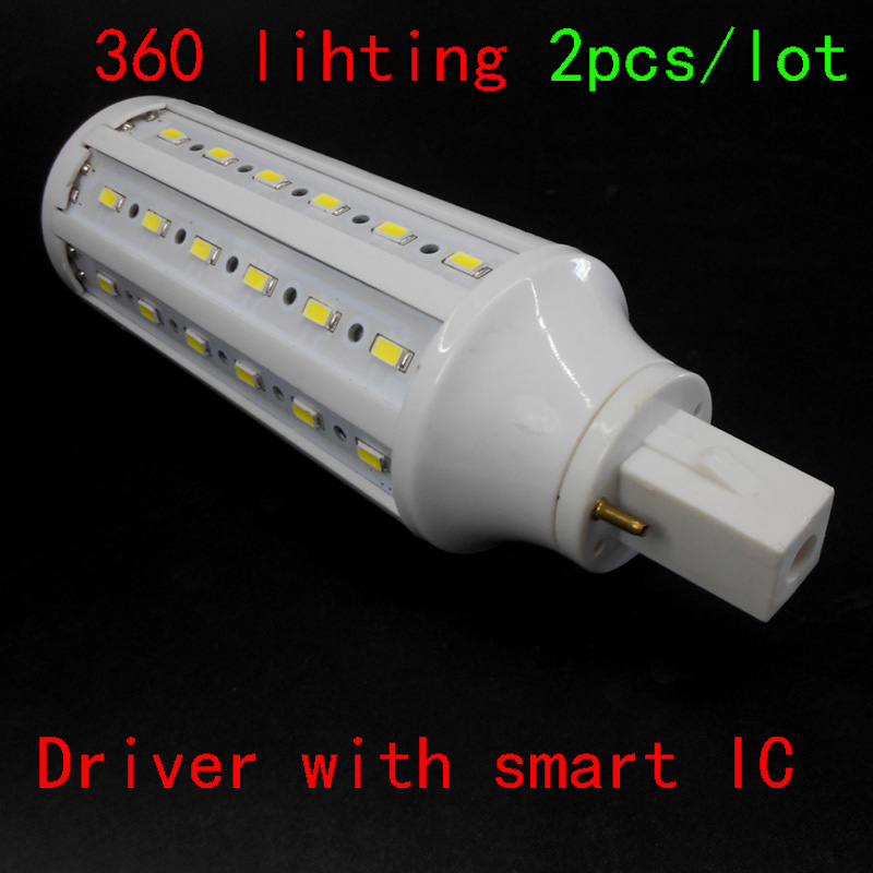 g24 led lamp g24d-3 g24d-1 led g24d-2 led bulb light 5W 6W 7W 9W 10W SMD5730 downlight AC85-265V 110V 220V 360 degree ce rohs