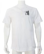 Wing Chun Tai chi Kung fu T-shirts Martial arts Jacket Wushu Training Suit