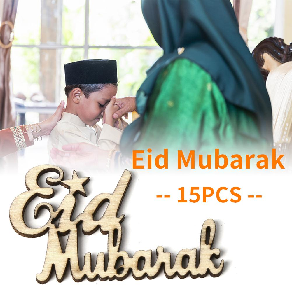 2019 New 15pcs/set Eid Mubarak DIY Wooden Festival Scene Props Home Decorations Party Supplies